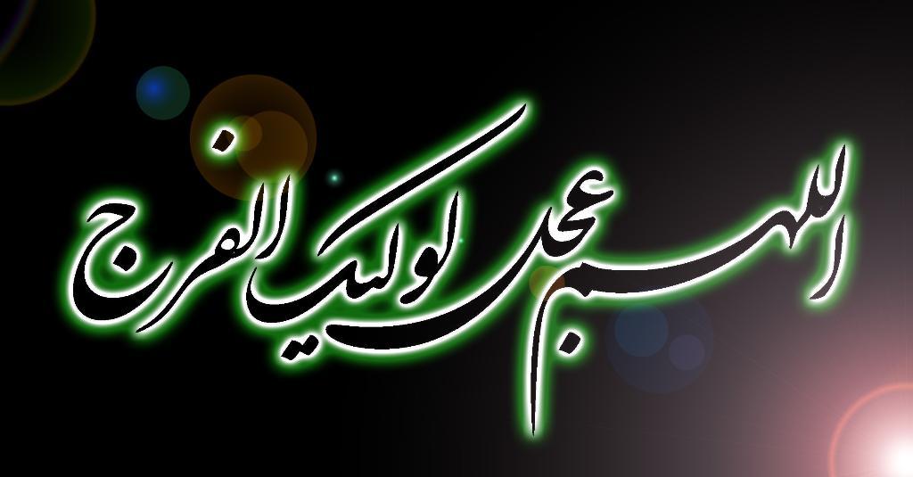 http://fareshejaz.kowsarblog.ir/media/blogs/fareshejaz/image/1489813168291643cb9e8349efb8c86f70f62592b7.jpg?mtime=1489813224